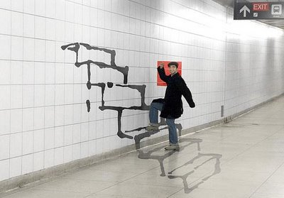 stairs illusion